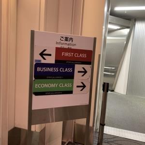 【バルト三国】ビジネスクラス搭乗記。乗継便でサプライズ~