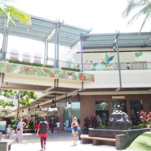 ハワイ一人旅4泊6日❤︎旅行記②アラモアナショッピングセンターでお昼ご飯