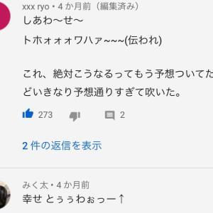 TAKUYA∞がカバーするぷりてんだー。