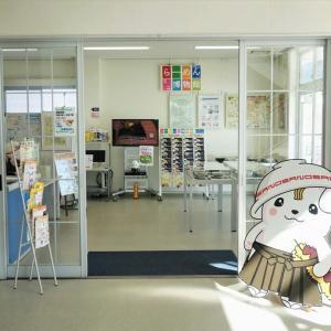【体験レポート】らーめんミニ博物館は、佐野ラーメンのフィギュアと観光情報がいっぱい!
