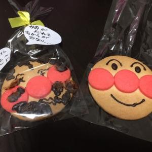 おもしろクッキー