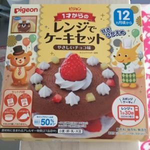 娘の誕生日ケーキ