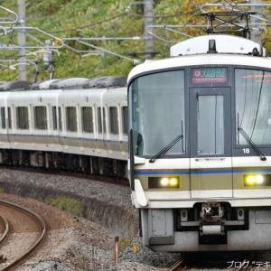 平城山駅で