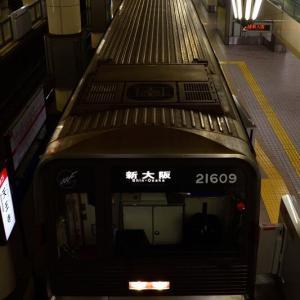 御堂筋線の天王寺駅で