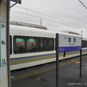 「ひのとり」乗りに名古屋へ