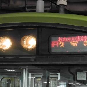 201系の前面LED幕