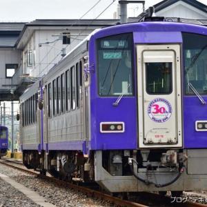 亀山鉄道部30周年
