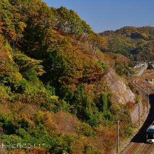 2020北海道撮り鉄の旅(10月21日・水曜日)