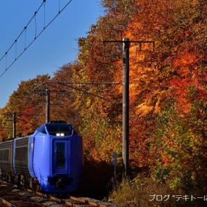 2020北海道撮り鉄の旅(10月27日・火曜日)