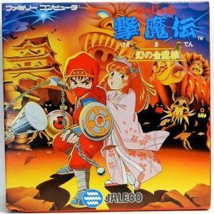 ゲーム「じゃじゃ丸撃魔伝 幻の金魔城」