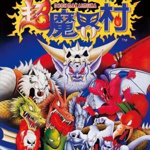 ゲーム「超魔界村」