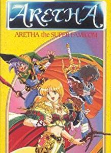 ゲーム「アレサ ARETHA the SUPER FAMICOM」