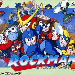 プレミアゲーム「ロックマン2 Dr.ワイリーの謎」