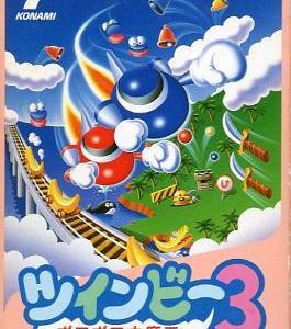 ゲーム「ツインビー3 ポコポコ大魔王」