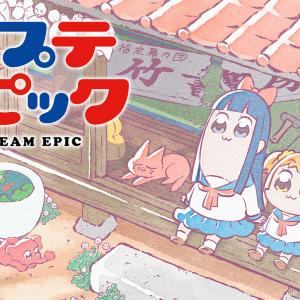 アニメ「ポプテピピック」