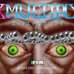 プレミアアーケードゲーム「Xマルチプライ」
