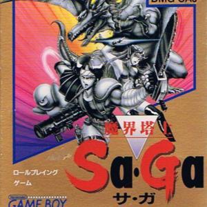 ゲーム「魔界塔士Sa・Ga」