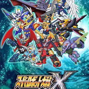 ゲーム「スーパーロボット大戦X」