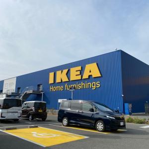 IKEAに行くとテンション上がる!!リフォームしたくなるよね。