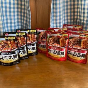 【モラタメ】クックドゥ四川担担麺とふかひれ麺をタメす!!
