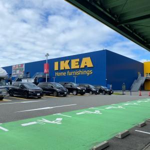 IKEAでお買い物とランチを楽しんだ土曜日!!サイコー。