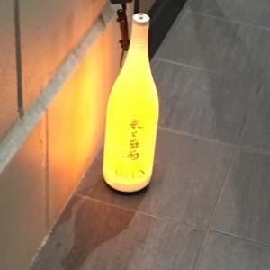 米と葡萄by shingenでお祝いの会