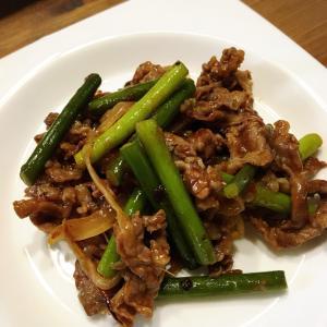 スタミナつけよう♪にんにくの芽と牛肉の炒め物
