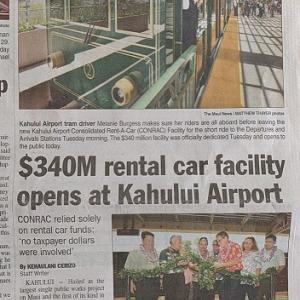 カフルイ空港 ついに。。。