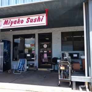 ミヤコ寿司