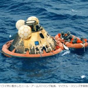 【霊訓2】アポロ計画宇宙人の反応は?
