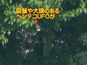 UFO撮影日記 8/25