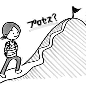 パニコ流!自己肯定感の高め方②~結果だけでなくプロセスを大切にする。