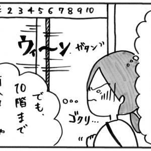エレベーターが恐い!!「閉じ込められるのでは?」という不安感からパニックに。
