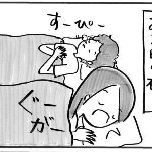 「ある日のできごと」寝ている時の不可思議なうつ夫の言動 ①~それって寝言?