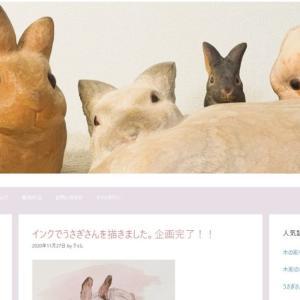 ブログのリニューアルをはじめました。
