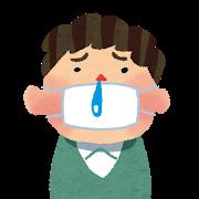 都立受験 インフル 新型コロナにかかってしまった場合の追検査について 試験教科 スケジュール