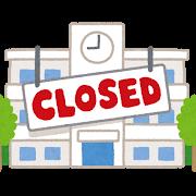 都立中学校・高校の休校はゴールデンウイーク明けまで延長!子どもの学習環境破壊懸念