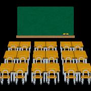 適性検査型で特待生制度がある私立中高一貫校まとめ 都立中高一貫校と併願
