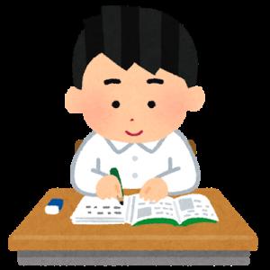 2021年(令和3年)都立武蔵の適性検査の問題、解答、出題方針、解説をまとめ公開!