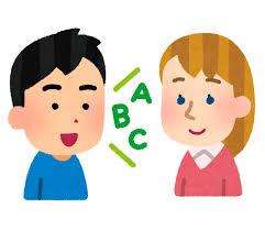 立川国際中附属小の英語が凄い!英検3級合格目標!授業時数「836」公立の4倍!