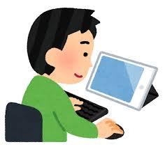 都立中高一貫校「GIGAスクール構想」タブレット端末配布の実態