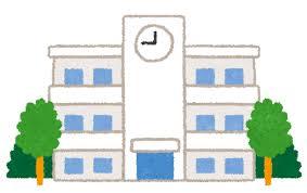 都立武蔵中が学校見学会開催!7月8日から申込受付先着順!youtube動画公開