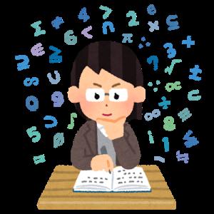 2桁のかけ算を暗算する方法!その3「92×93」5秒で解ける!