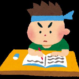 全国統一小学生テスト偏差値が判明 小学4年生 2021年6月の結果