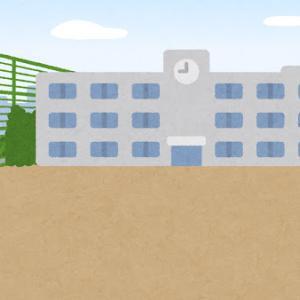 都立小石川中等が学校見学会を開催 受付先着順 申込開始は10月8日