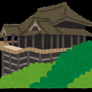 京都と東京の公立中高一貫校 難易度を比較!偏差値 受検倍率 男女別 学校別