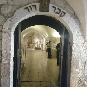 【中東】エルサレム ダビデ王の墓