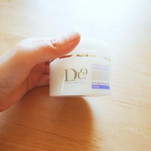 DUO(デュオ)クレンジングバームホワイトを1週間使った嬉しい感想!