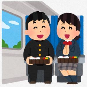 王子様の列車旅。