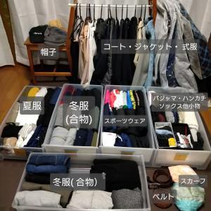 洋服の適正量!整理収納アドバイザーリアルな洋服の数